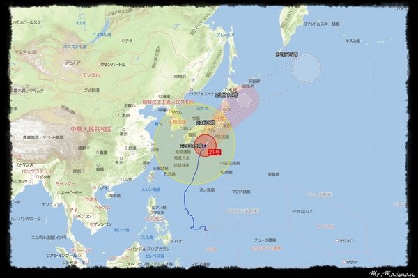 台風21号.jpg