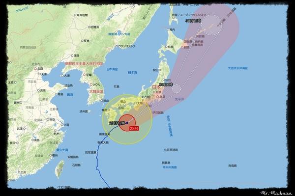 台風22号tr.jpg